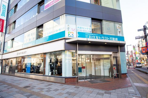 三井 住友 信託 銀行 渋谷 支店