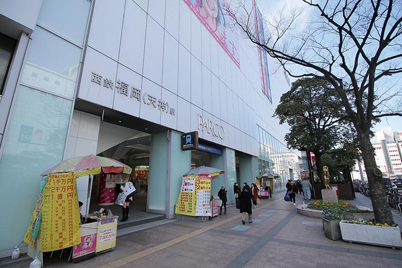 九州電灯鉄道