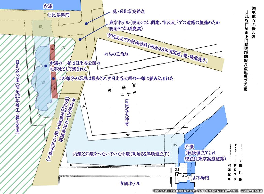 2:「日比谷公園」の歴史 ~ 日比谷・有楽町   このまちアーカイブス ...