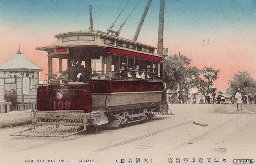 大阪市電城南線