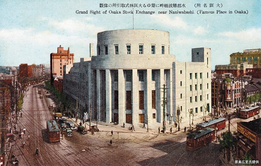8:大阪のビジネスの中枢・船場 ...