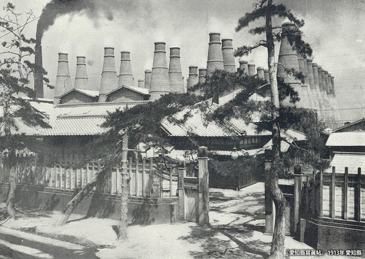 東レ 愛知 工場