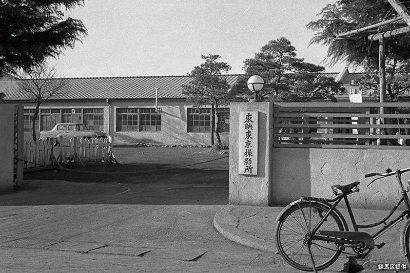 4:産業の発展、賑わいを増す街 ~ 石神井 | このまちアーカイブス ...