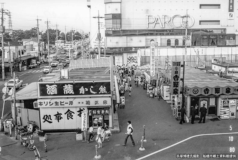 https://smtrc.jp/town-archives/city/tsudanuma/images/original/07-02-01.jpg